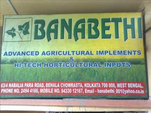 Banabethi -Gallery1