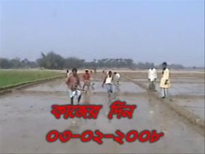 Banabethi -Gallery90
