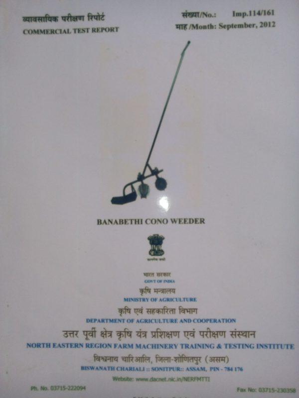 cono weeder mechine certificate-Assam- Banabethi
